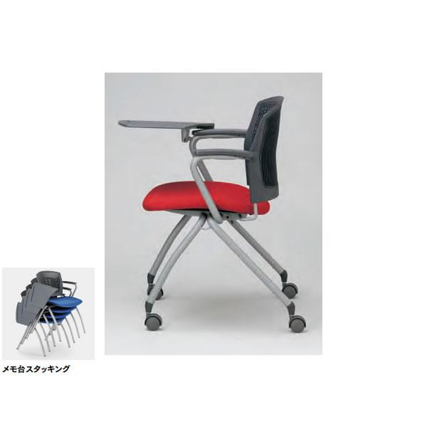 ミーティングチェア・スタッキングチェア/ メモ台付き・両肘・キャスタータイプ 【布張りor抗菌性ビニールレザー張り】【MC-383T】