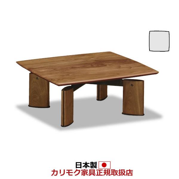 カリモク リビングテーブル/ センターテーブル 幅800mm ウォールナットナチュラル色【TE2412XR】