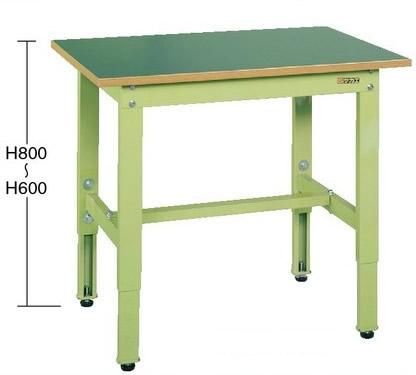 サカエ TKK6 軽量高さ調整作業台 スチール天板 均等耐荷重:200kg【TKK6-096S】