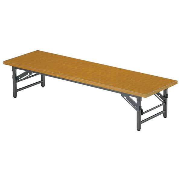 折り畳み机【座卓・幅1500×奥行き450mm】【TZ-1545-M7】