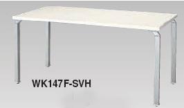 テーブルシステム WK型 テーブル アジャスター仕様 幅1400mm【WK147F】