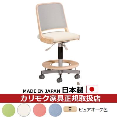 カリモク デスクチェア・学習チェア・学習椅子/ 学習チェア 幅530mm ピュアオーク色【XT2103-E】