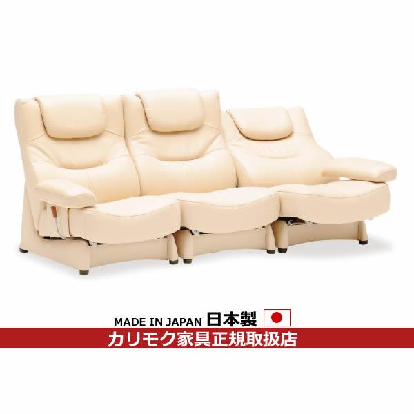 カリモク ソファセット・3人掛けセット/ ZU42モデル 本革張(外側:合成皮革)椅子3点セット【ZU4205HB-SET】