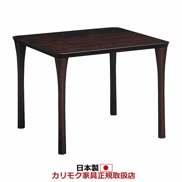 カリモク ダイニングテーブル 幅900mm 【DT3480MK】【COM オークD】【DT3480】