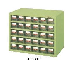 サカエ ハニーケース 樹脂ボックス アイボリー 均等耐荷重:棚板1段当り50kg【HFS-30TI】