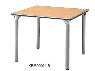 会議用テーブル KBM型  幅900×奥行き900mm【KBM0990】