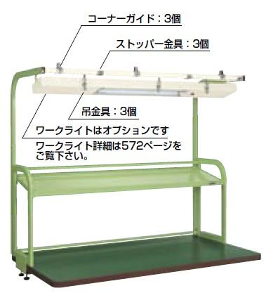 サカエ 計測器架台 アイボリー 均等耐荷重:80kg【KFP-120I】