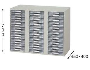 収納庫 NWS型 トレー書庫 下置用  浅型 A4用 3列17段  奥行き400mm【NWS-0907ALS-AW】