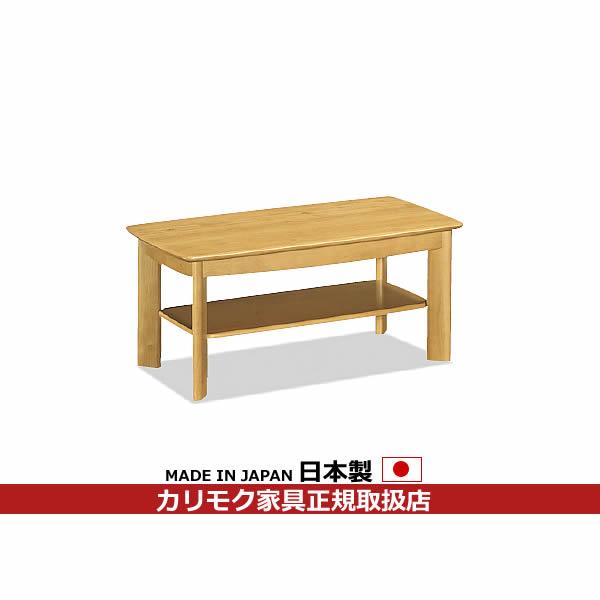 カリモク リビングテーブル/ テーブル 幅895mm (TT3000NW・TT3000NP・TT3000NN)【TT3000】