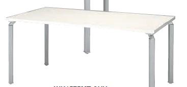 会議用テーブル WK型  幅1500×奥行き750mm【WK1575MT】