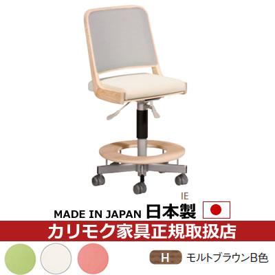 カリモク デスクチェア・学習チェア・学習椅子/ 学習チェア 幅530mm モルトブラウン色【XT2103-H】