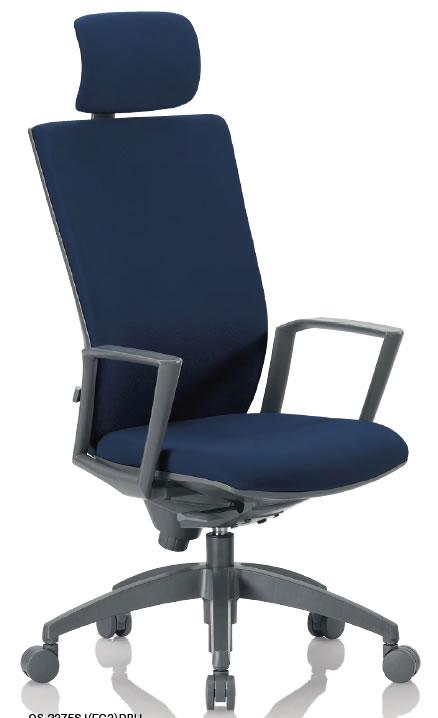 オフィスチェア ヘッドレスト付きハイバック サークル肘タイプ 防汚性布張り【OS-2275SJ】