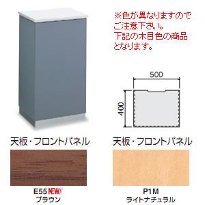 コクヨ インフォメーションカウンターUSシリーズ 幅500mm 木目タイプ【CO-US105EN】