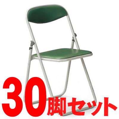 【30脚セット】国産折り畳みイス・折りたたみ椅子・パイプイス/直径19.1mm粉体塗装タイプ スライド式【FC-19T-30】