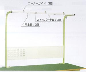 サカエ 作業台用フリーハンガー 均等耐荷重:20kg【KFP-9】