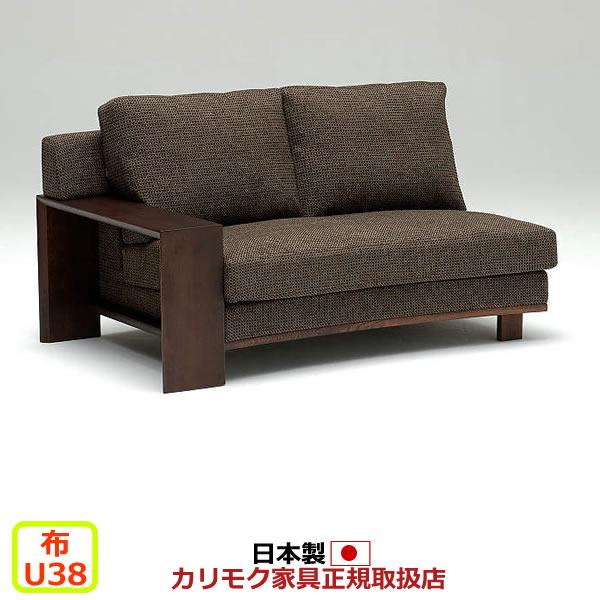 カリモク ソファ/WT53モデル 平織布張 右肘2人掛椅子ロング 【COM オークD・G・S/U38グループ】【WT5328-U38】