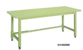 サカエ KV 中量作業台 均等耐荷重:1200kg【KV-693F】