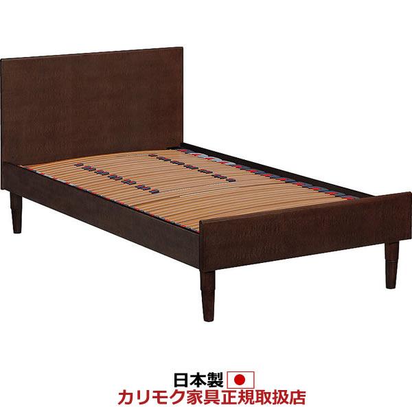 カリモク ベッド/NU49モデル レベルフレックスベース シングルサイズ フレームのみ 【NU49S1M※-Q】【NU49S1M-Q】