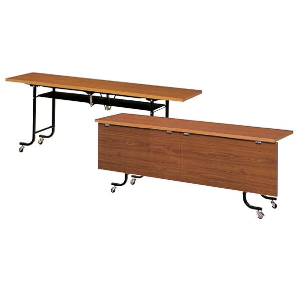 会議 ミーティングテーブル HAシリーズ 脚折りたたみ可動式 幕板なし (24673)【HA-620】
