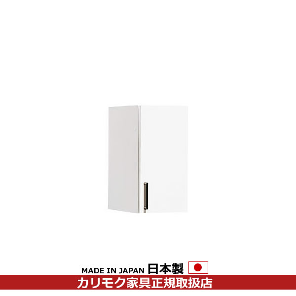 カリモク キッチン収納/ キチット・アイシリーズ 天袋(右) 幅384mm×高さ576mm【EA1318A005】