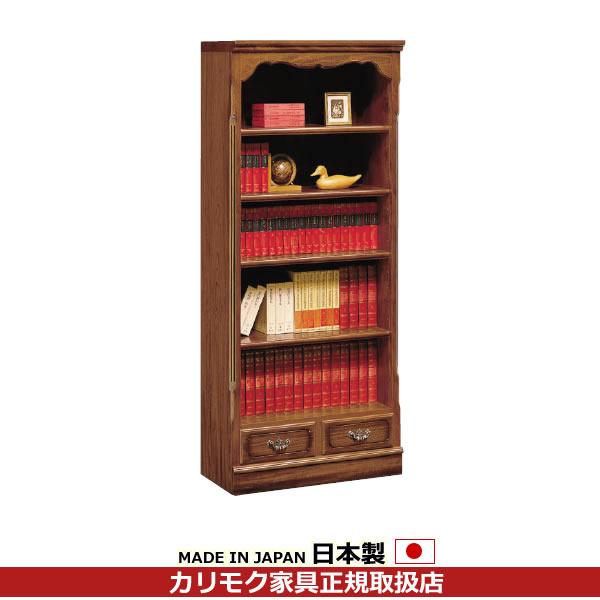 カリモク 本棚・書棚/コロニアル 書棚 幅744mm (オープン棚)【HC2505NK】