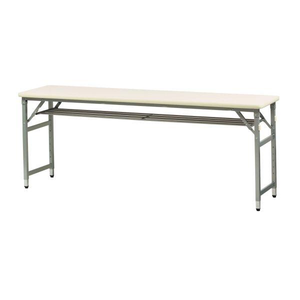 昇降機能付折畳み会議テーブル 棚付 国産品 幅1800×奥行600mm【KG-1860T】