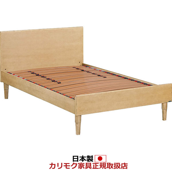 カリモク セミダブルサイズ 【NU49M1M※-Q】【NU49M1M-Q】 フレームのみ ベッド/NU49モデル レベルフレックスベース