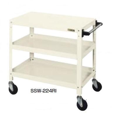 サカエ スーパースペシャルワゴン アイボリー 均等耐荷重200kg【SSW-224RI】