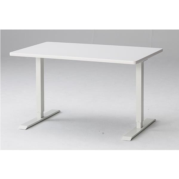 多目的テーブル【高さ調節可能】 幅1200mm×奥行750mm×高さ660mm~1100mm【TMC-1275】