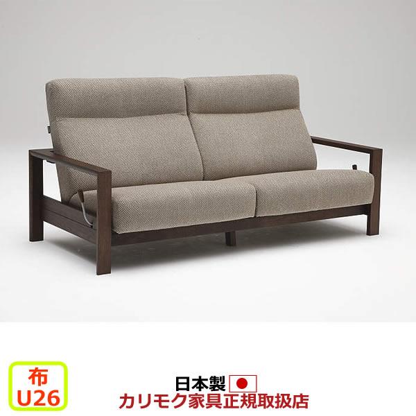 カリモク ソファ/WT51モデル 平織布張 2人掛椅子ロング 【WT5112UK】【COM オークD・G・S/U26グループ】【WT5112】