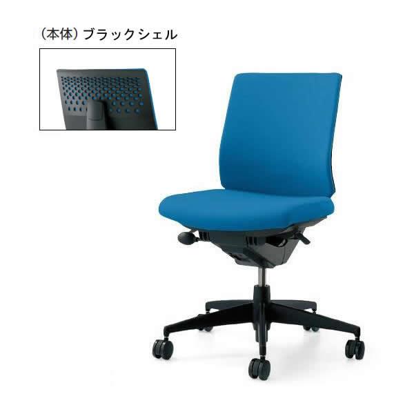 コクヨ ウィザード2 オフィスチェア ローバック 肘なし(ブラックシェルタイプ)【CR-G1820F6】