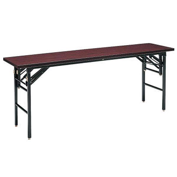 コクヨ 会議 ミーティング用テーブル KT-30シリーズ 脚折りたたみ式 棚付き 幅1800×奥行き600mm【KT-S31NN】