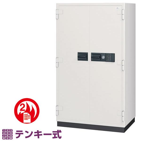 CSシリーズ 耐火金庫 テンキー式 620リットル【CS-53E】
