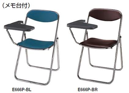 折りたたみイス メモ台付【E666P】