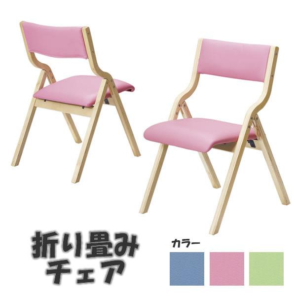 木製折り畳みチェア(介護福祉施設向け)【FC-470P】