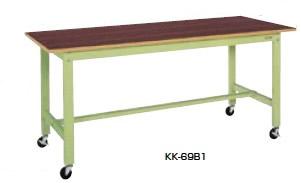 サカエ KK 軽量作業台 移動式 天板:グリーン 本体:アイボリー 均等耐荷重:200kg【KK-70FB1I】