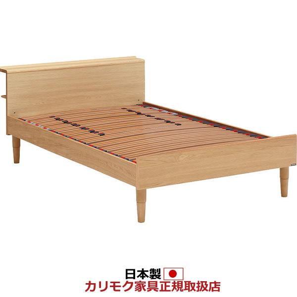 カリモク ベッド/NU36モデル レベルフレックスベース セミダブルサイズ フレームのみ 【NU36M1M※-Q】【NU36M1M-Q】