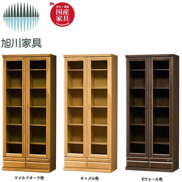 本棚・書棚 【ストリーム】 80書棚(ガラス戸タイプ) 3色対応【TM-SM-80-B】