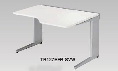 ワークステーション TR型 平デスク 右ウェーブ 幅1200タイプ【TR127EFR】