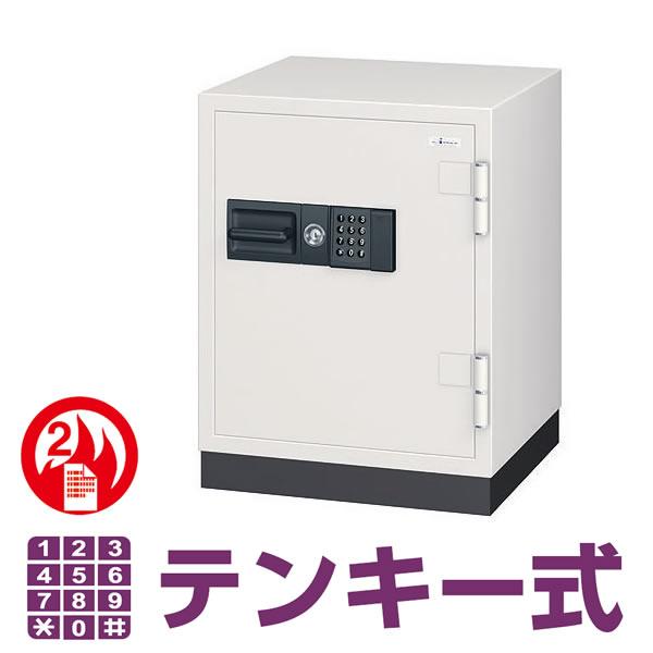 CSシリーズ 耐火金庫 テンキー式 耐ドリルシリンダー仕様 90リットル【CS-90E】
