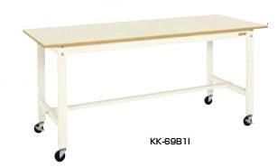 サカエ KK 軽量作業台 移動式 均等耐荷重:200kg【KK-69B1I】