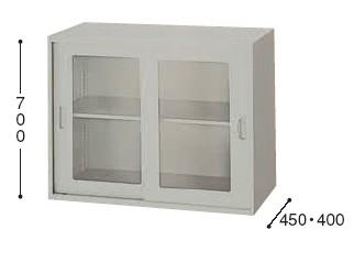 収納庫 NW型 ガラス引違い書庫 枠付  奥行き450mm 【NW-0907HG-AW】