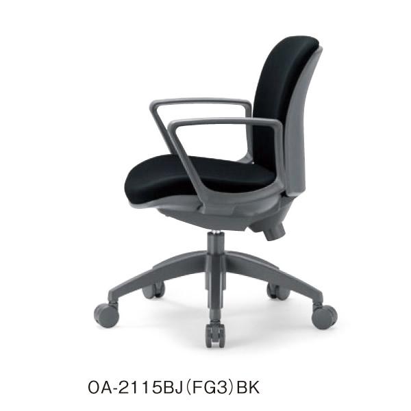 3Dフォーム・オフィスチェア(サークル肘付タイプ・ビニールレザー張り)【OA-2115BJ-VG1】
