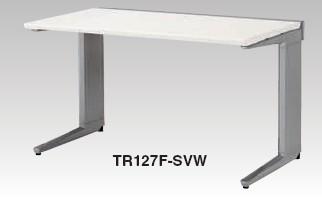 ワークステーション TR型 平デスク 幅1200用【TR127F】