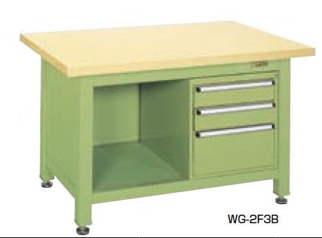 サカエ W 超重量作業台 キャビネット付 均等耐荷重:3000kg【WG-2F3B】