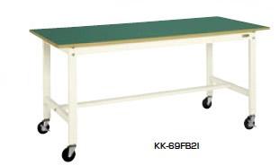 サカエ KK 軽量作業台 移動式 アイボリー 均等耐荷重:200kg【KK-70B2I】