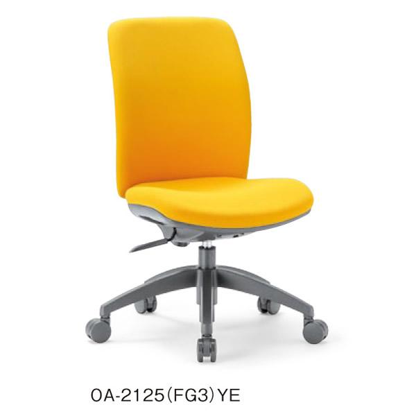 3Dフォーム・オフィスチェア(ミドルバック・肘なしタイプ・布地張り)【OA-2125-FG3】