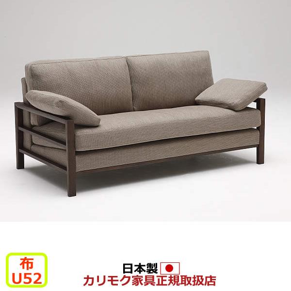 カリモク ソファ/WT56モデル 平織布張 長椅子 【COM オークD・G・S/U52グループ】【WT5603-U52】