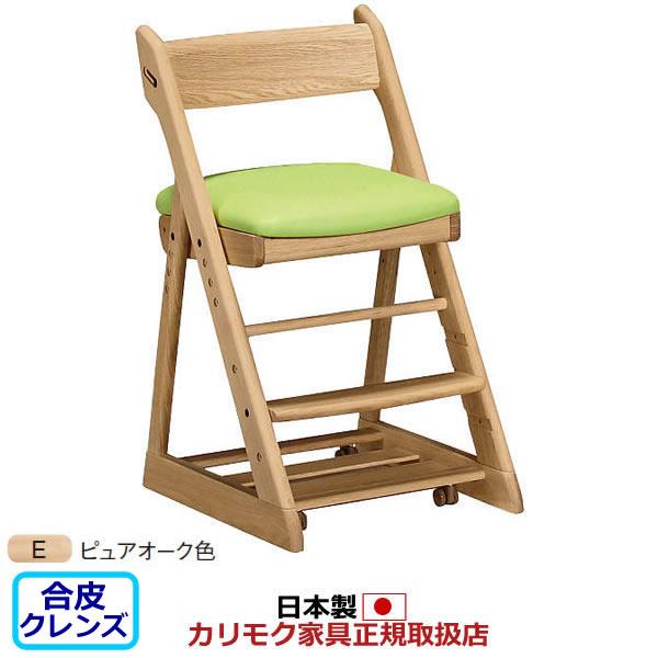 カリモク デスクチェア・学習チェア・学習椅子/ 学習チェア 幅435mm ピュアオーク色塗装【XT0901-E】