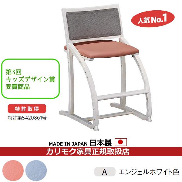 カリモク デスクチェア・学習チェア・学習椅子/ XT2401 cresce/クレシェ エンジェルホワイト色 幅470mm【XT2401-A】